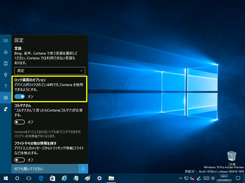 Windows10-build14328-16