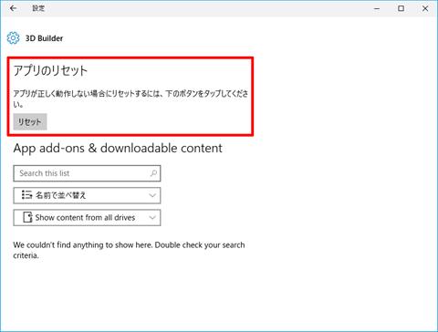 Windows10-build14328-18