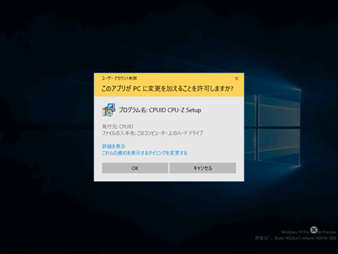 Windows10-build14328-22