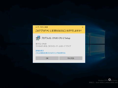 Windows10-build14328-22
