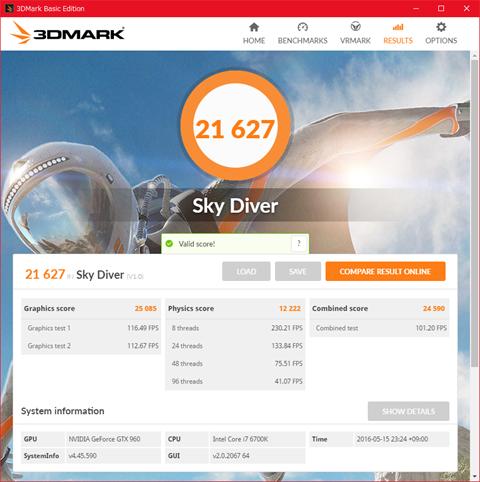 3DMark-SkyDiver-GTX960-01