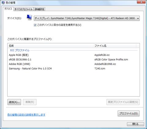 Color-Management-Vista-03