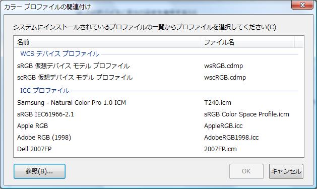 Color-Management-Vista-04.png