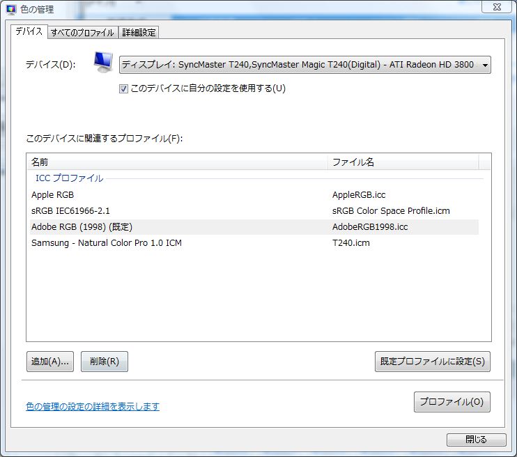 Color-Management-Vista-05.png