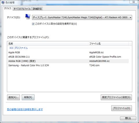 Color-Management-Vista-05