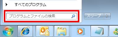 Color-Management-Windows7-01