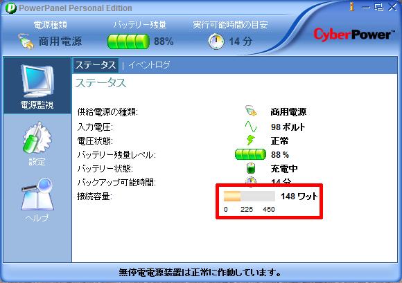 Core-i7-6700K-temp-01.png
