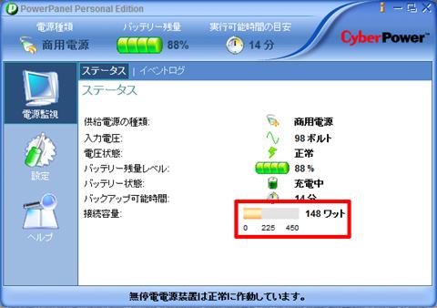 Core-i7-6700K-temp-01