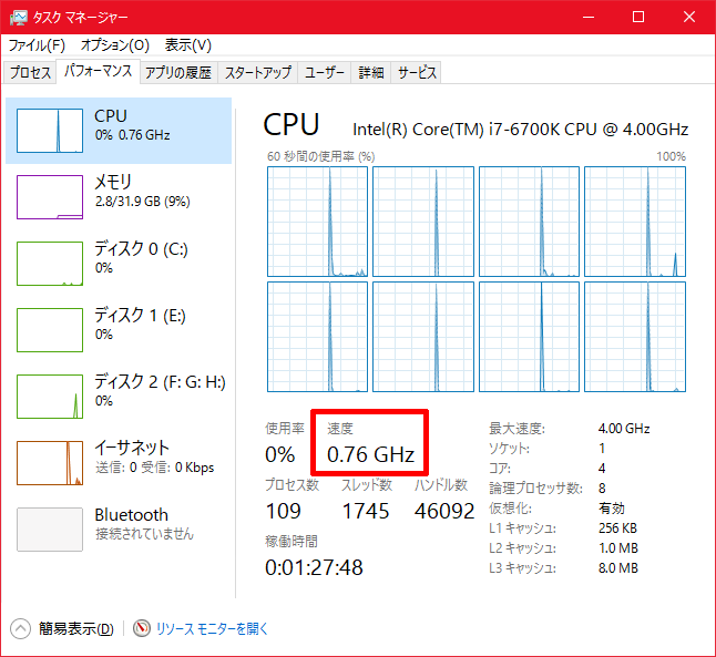 Core-i7-6700K-temp-02.png