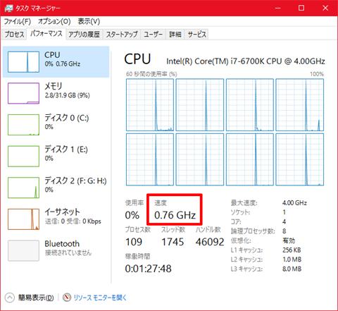 Core-i7-6700K-temp-02