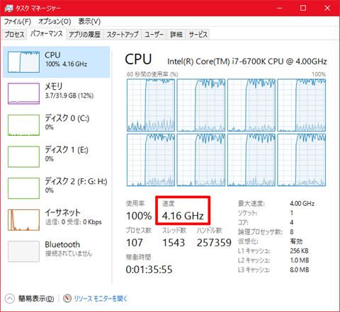 Core-i7-6700K-temp-04