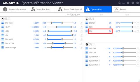 Core-i7-6700K-temp-05