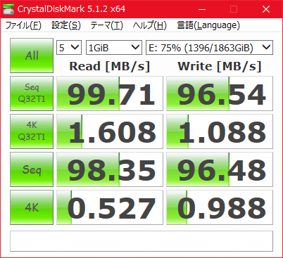CrystalDiskMark-SATA-HDD-IRST-01.png
