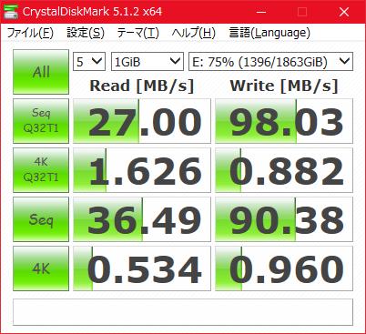 CrystalDiskMark-SATA-HDD-No-IRST-01.png
