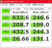 CrystalDiskMark-SATA-SSD-IRST-01