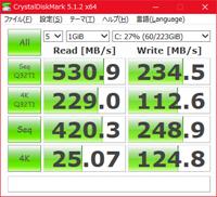 CrystalDiskMark-SATA-SSD-No-IRST-01