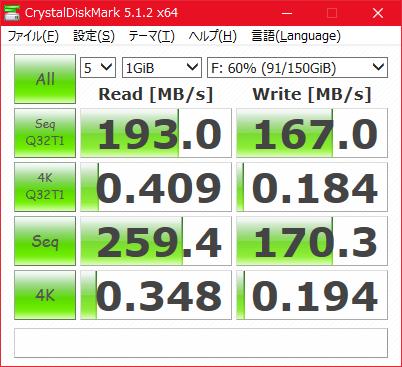 CrystalDiskMark-USB-HDD-No-IRST-01.png