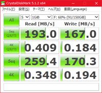 CrystalDiskMark-USB-HDD-No-IRST-01_thumb.png