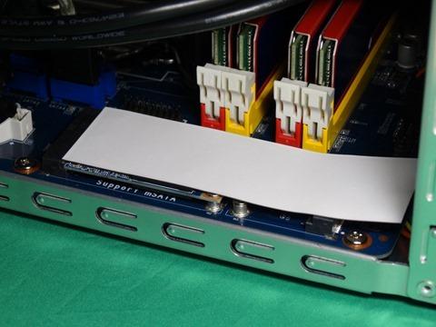SZ87R6-SSD-06