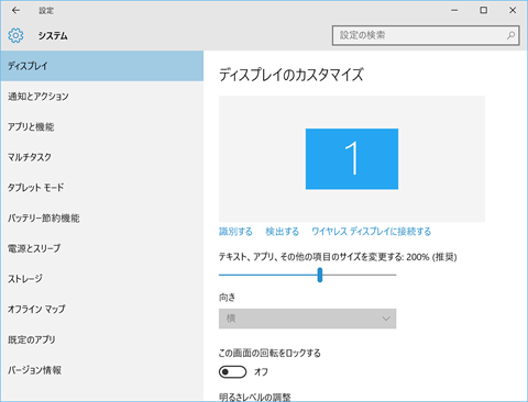 Surface-Pro4-Display-01