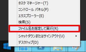 Windows-SvEs2012R2-password-policy-03