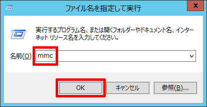 Windows-SvEs2012R2-password-policy-04