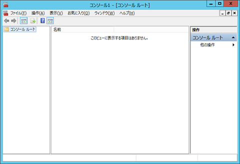 Windows-SvEs2012R2-password-policy-06_thumb.png