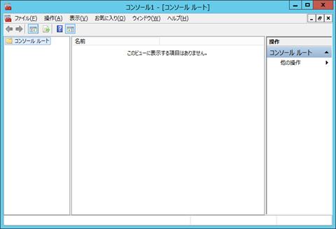 Windows-SvEs2012R2-password-policy-06