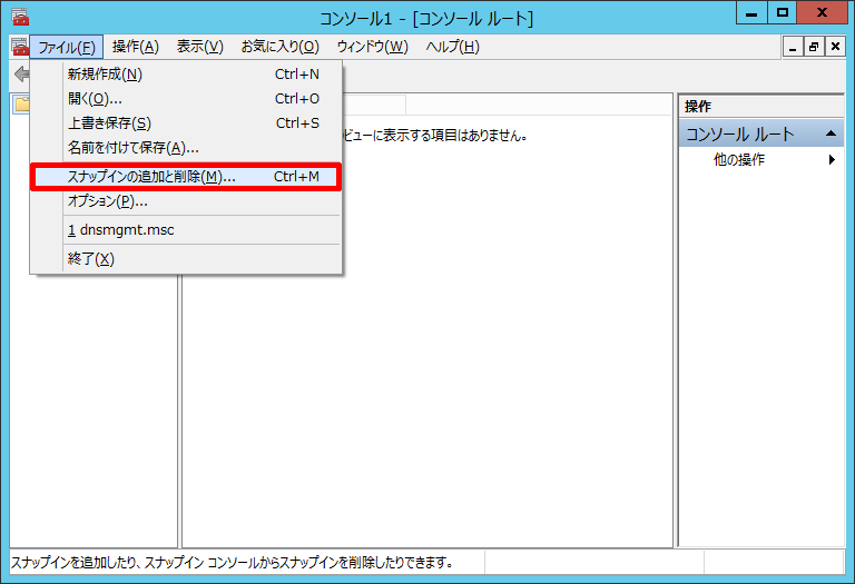 Windows-SvEs2012R2-password-policy-07.png