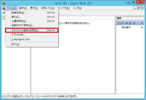Windows-SvEs2012R2-password-policy-07