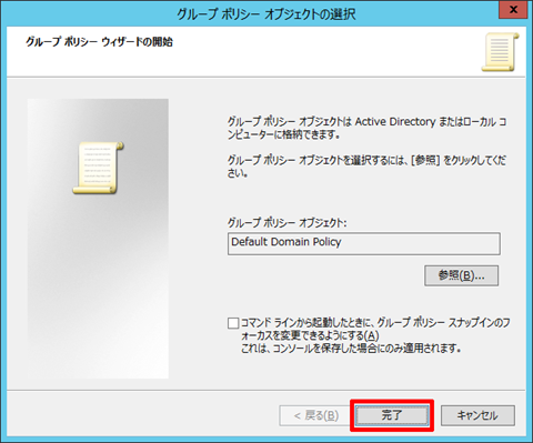 Windows-SvEs2012R2-password-policy-11_thumb.png