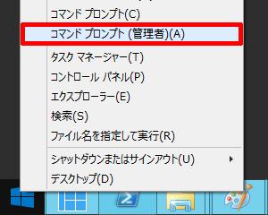 Windows-SvEs2012R2-password-policy-23