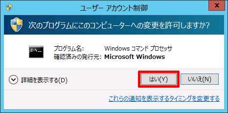 Windows-SvEs2012R2-password-policy-24