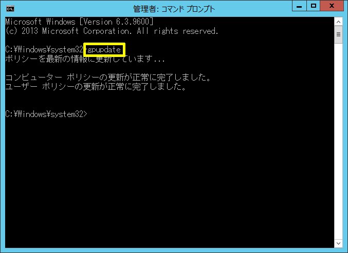 Windows-SvEs2012R2-password-policy-25.png