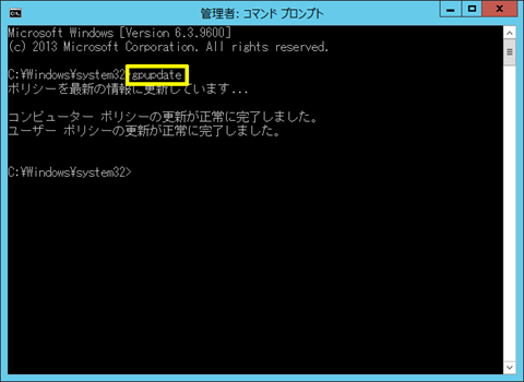 Windows-SvEs2012R2-password-policy-25