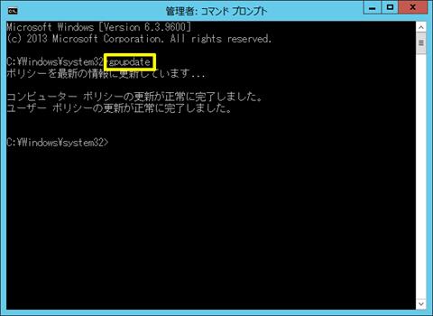 Windows-SvEs2012R2-password-policy-25