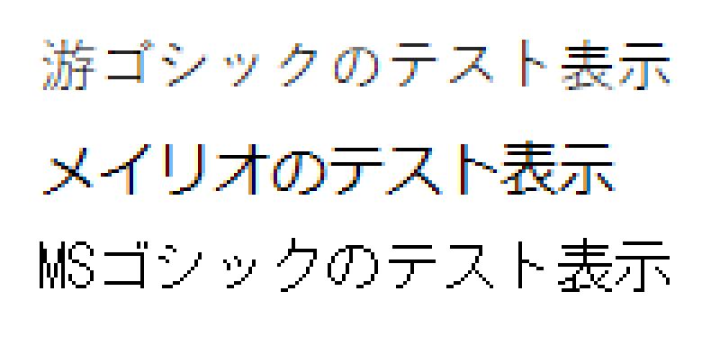 Windows10-System-font-02.png
