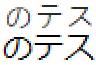 Windows10-System-font-03