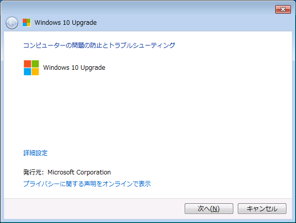 Windows10-Upgrade-troubleshooting-01.png
