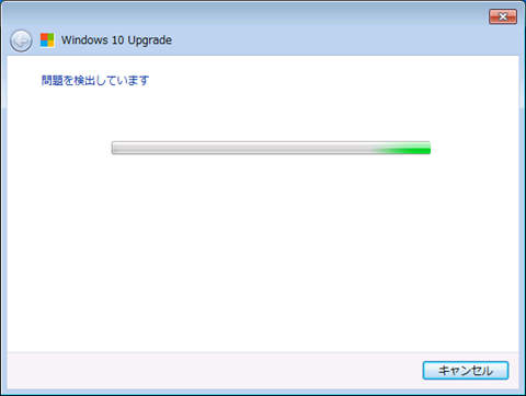 Windows10-Upgrade-troubleshooting-02