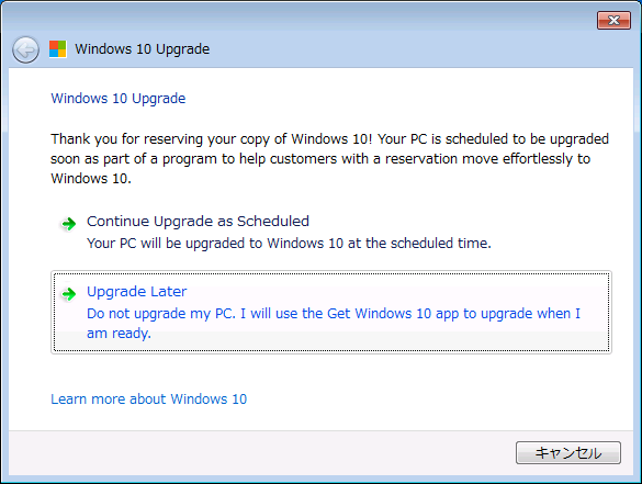 Windows10-Upgrade-troubleshooting-03.png