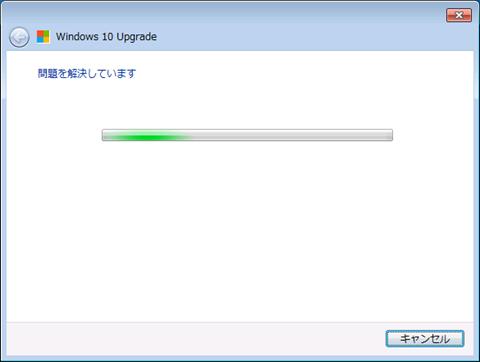 Windows10-Upgrade-troubleshooting-04