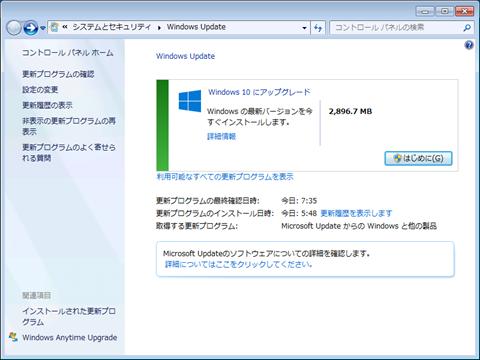 Windows10-Upgrade-troubleshooting-12