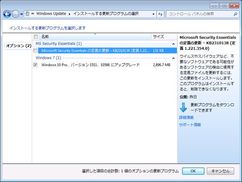 Windows10-Upgrade-troubleshooting-13
