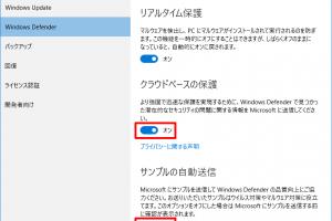 Windows10-Windows-Defender-01.png