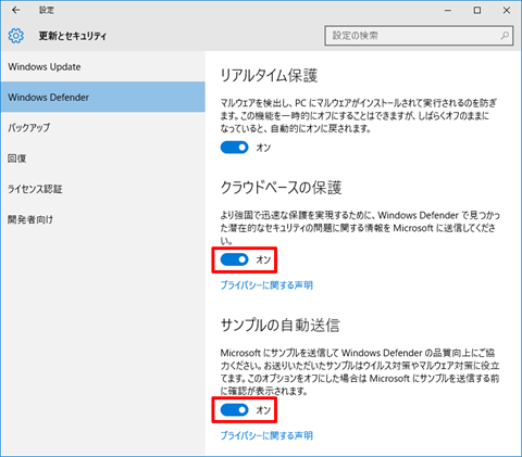 Windows10-Windows-Defender-01