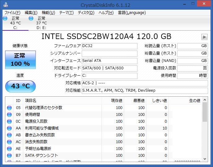 mSATA-SSD-25inch-SSD-43C.png