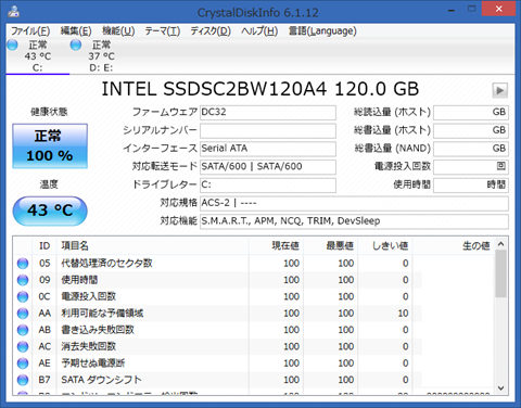 mSATA-SSD-25inch-SSD-43C