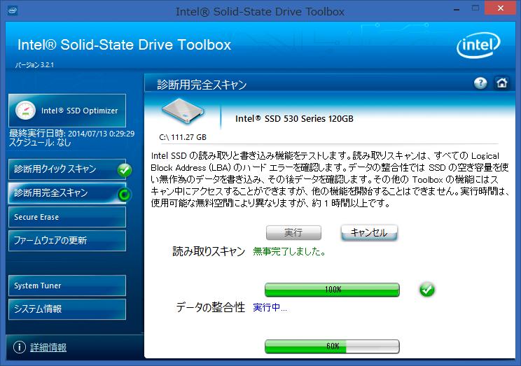mSATA-SSD-25inch-SSD-TOOLBOX-02.png