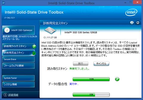 mSATA-SSD-25inch-SSD-TOOLBOX-02
